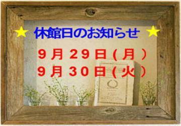b0118202_10401376.jpg
