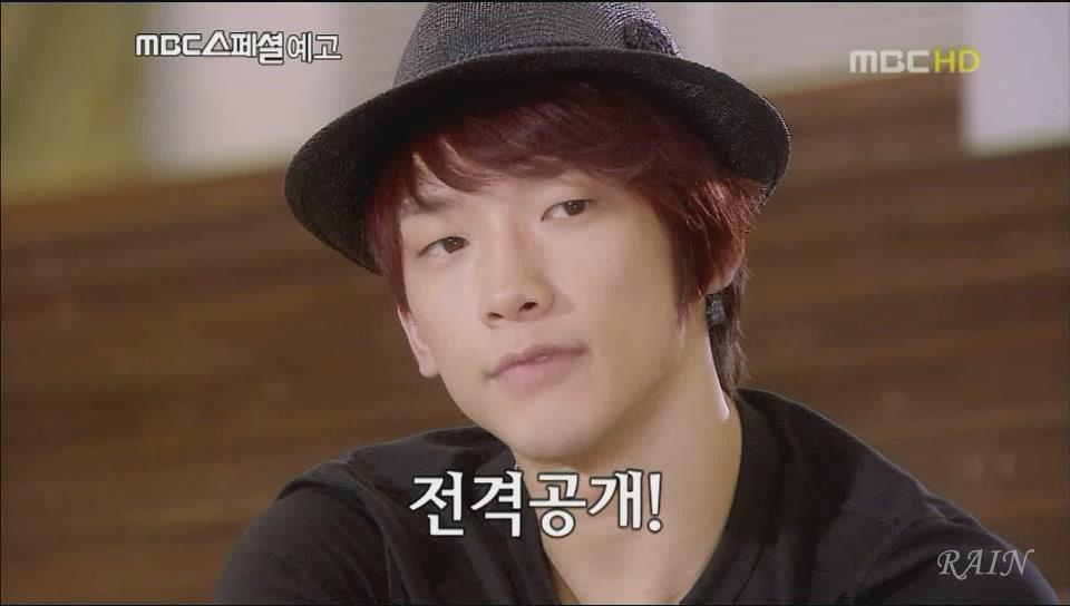今から楽しみです!10月10日MBC Rain\'s Special_c0047605_029181.jpg