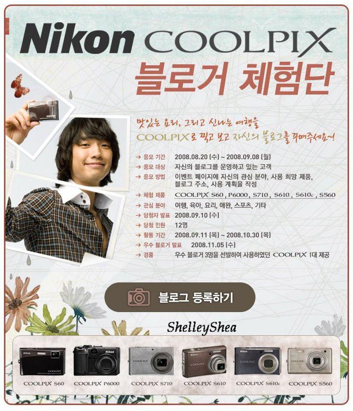 今から楽しみです!10月10日MBC Rain\'s Special_c0047605_0322962.jpg