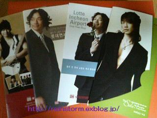 今から楽しみです!10月10日MBC Rain\'s Special_c0047605_18464019.jpg