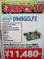 f0075207_141643.jpg