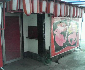 館の入口_e0114208_1818956.jpg