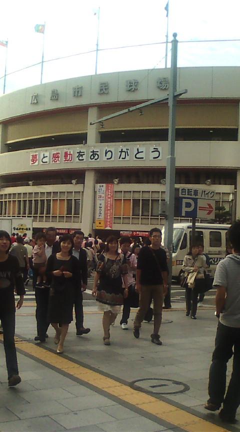 ありがとう!広島市民球場!_e0094315_12473345.jpg