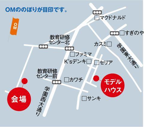 OMソーラー「パン屋さんの家」完成見学会開催!!_a0059217_15533231.jpg