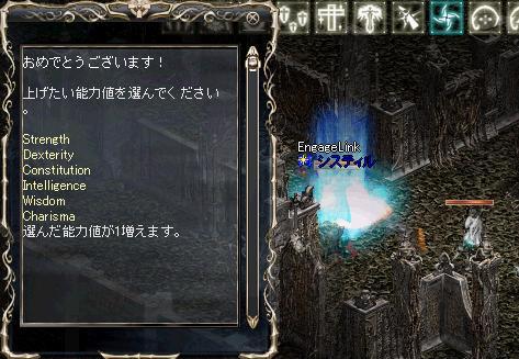 f0101117_213751.jpg