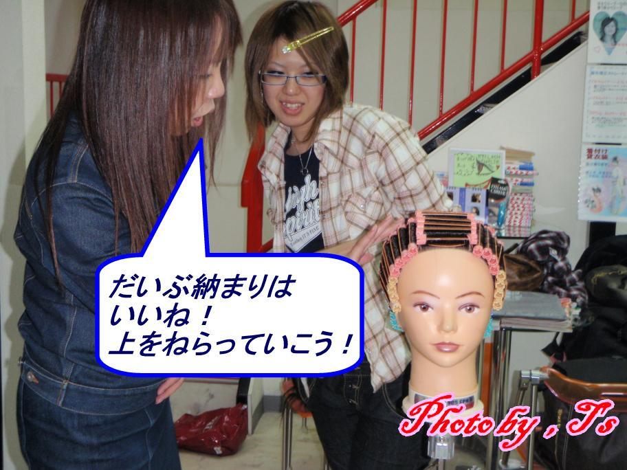 f0147821_13253212.jpg