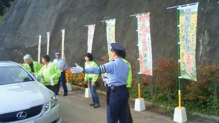 秋季交通安全テント村_d0003224_18273464.jpg