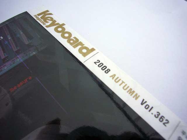 キーボード・マガジン 2008年10月号 AUTUMN_a0016730_2343163.jpg
