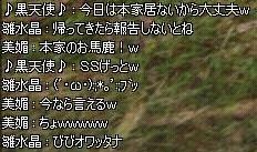 b0152433_100492.jpg