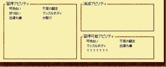 d0089433_10262113.jpg