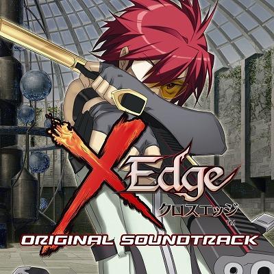ゲームミュージック業界初!「クロスエッジ」サウンドトラックが、HQCD仕様にて発売!_e0025035_8115966.jpg
