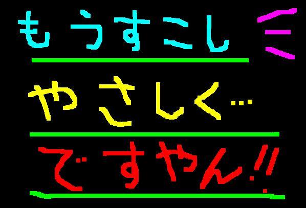 f0056935_20393680.jpg