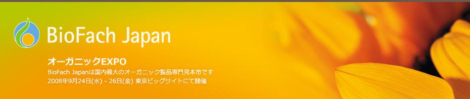 b0108640_1656871.jpg