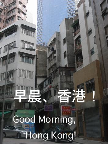 f0063645_236044.jpg