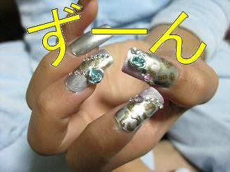 b0151748_13253357.jpg
