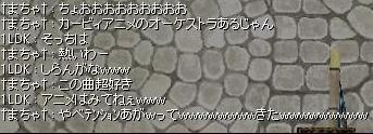 f0031049_711164.jpg