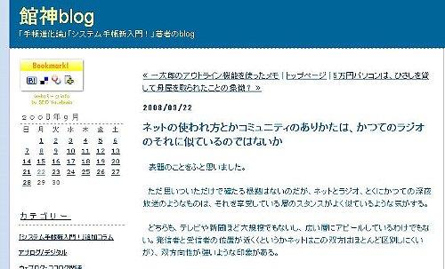b0021251_16243387.jpg