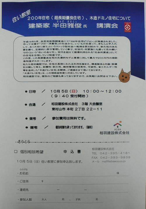 b0096552_1153897.jpg