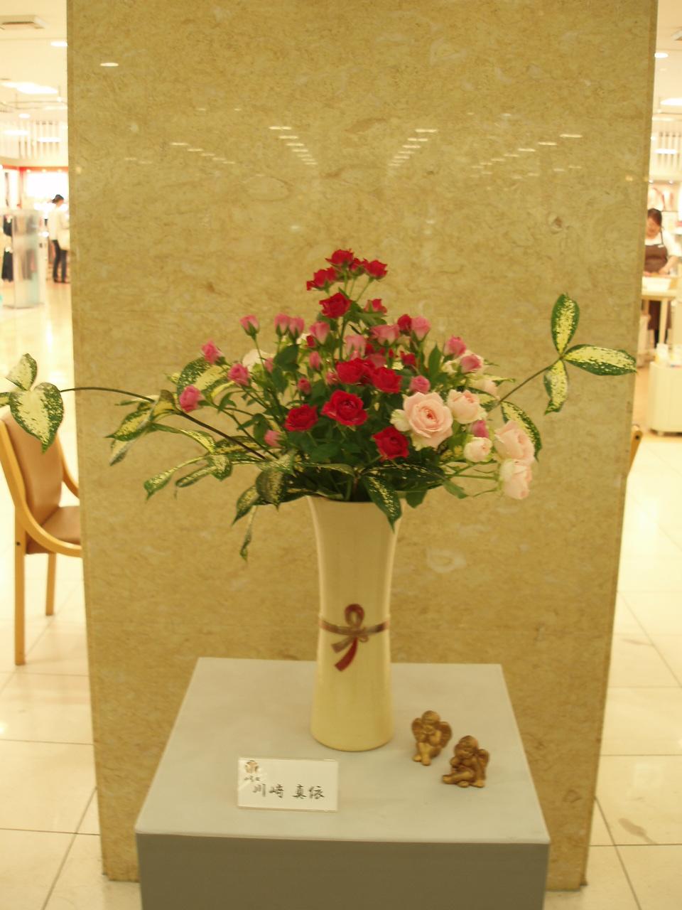 花展へ行きました♪_b0137453_2221697.jpg