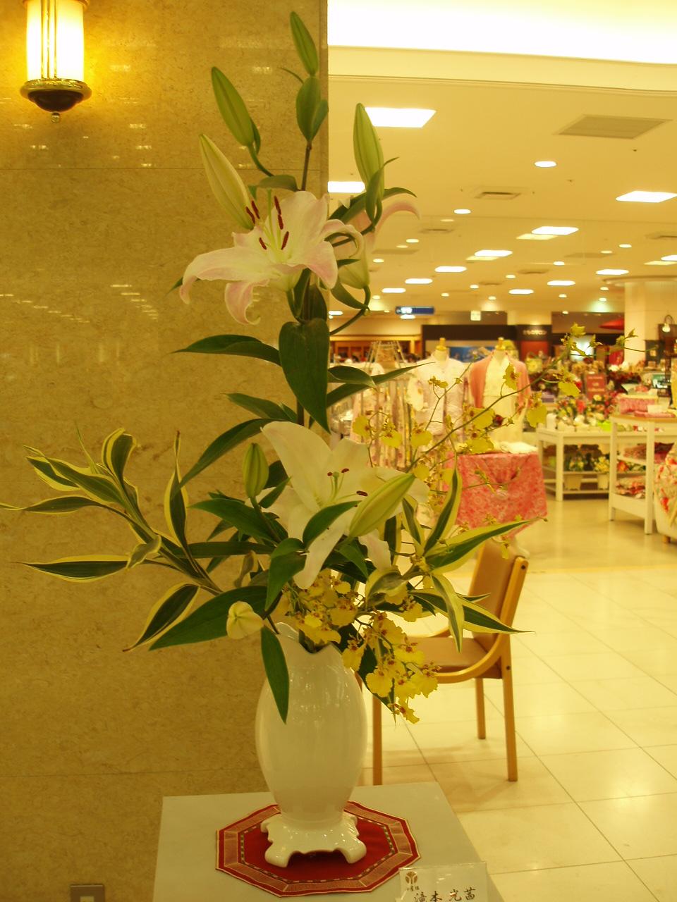 花展へ行きました♪_b0137453_2226692.jpg