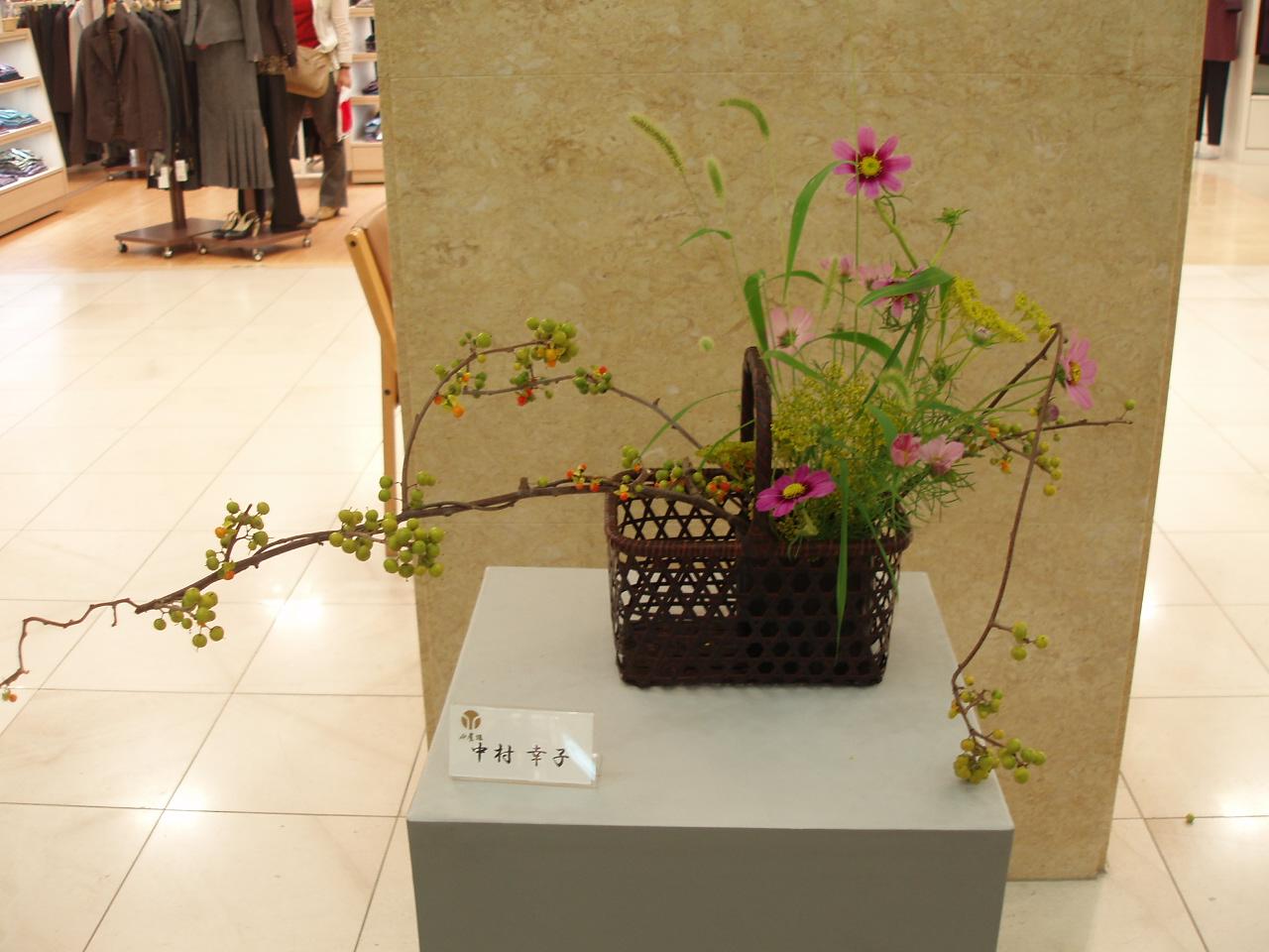 花展へ行きました♪_b0137453_2228533.jpg