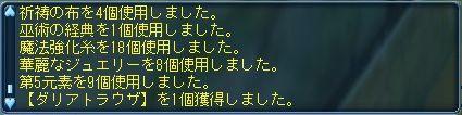 b0049961_22332120.jpg