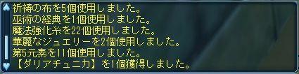 b0049961_2233372.jpg