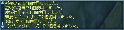 b0049961_22333847.jpg