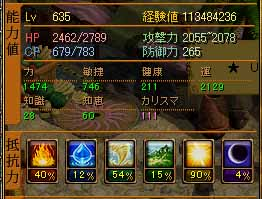 f0016964_2151032.jpg
