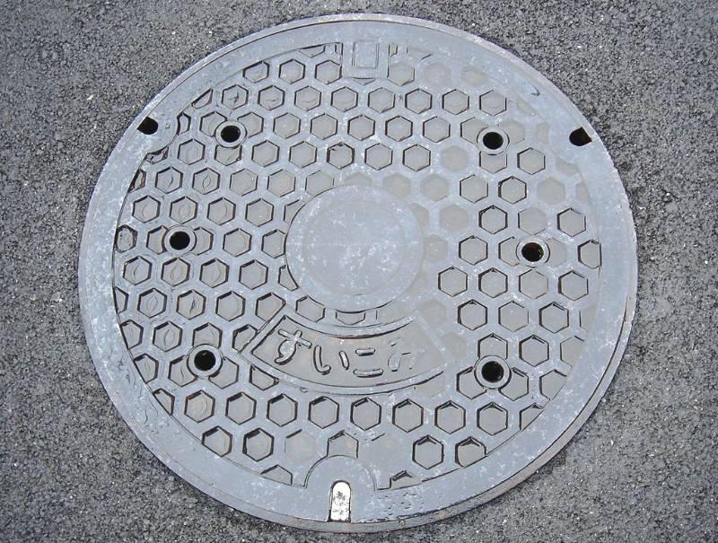 小平の下水道_f0059673_1929929.jpg