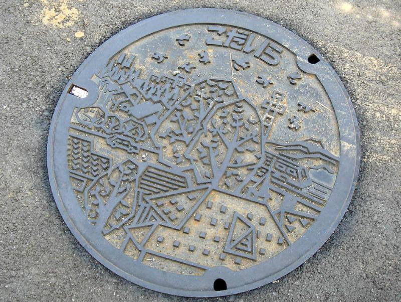 小平の下水道_f0059673_19322026.jpg