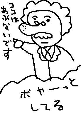 b0096880_10294666.jpg