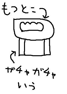 b0096880_10354196.jpg