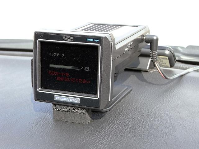 コムテック レーダー探知機 GL937 データー更新_b0042282_033011.jpg