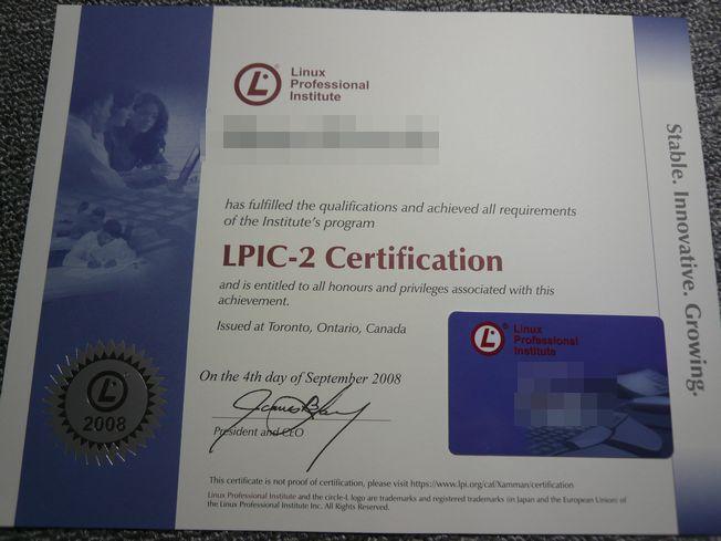 LPICレベル2のライセンス_f0097683_2134331.jpg