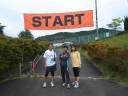 滑らかでキツイ~三河高原トレイルランニング・レース_b0050787_13305194.jpg