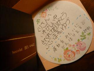 バレエ発表会_f0164187_0275655.jpg