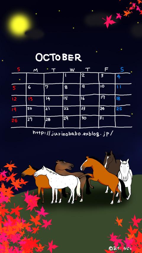 10月のカレンダー_a0093189_19504962.jpg