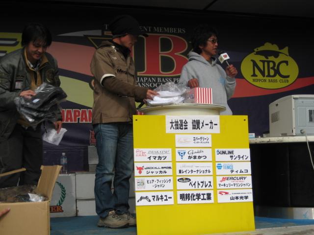 JB TOP50 第4戦 エバーグリーンCUP最終日_a0097491_1772270.jpg