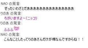 b0096491_055168.jpg