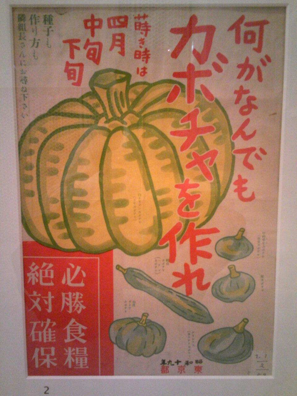 【東京で家賃1万3000円】足立区に「かぼちゃの馬車」120棟集中の驚愕 管理会社も敬遠する「かぼちゃ畑」化の未来★2 YouTube動画>2本 ->画像>52枚