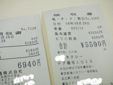 b0144497_1221921.jpg