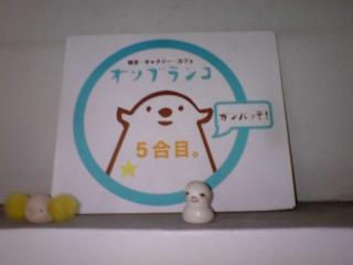 大阪へようこそ〜_f0017897_9221149.jpg