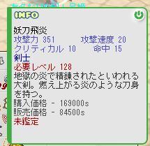 b0027699_7433260.jpg