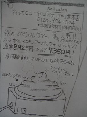 b0059410_22181584.jpg