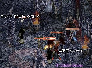 f0072010_2205296.jpg