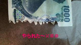 f0126418_11113554.jpg
