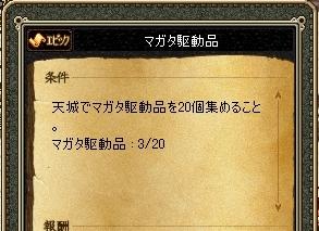a0086020_2511776.jpg