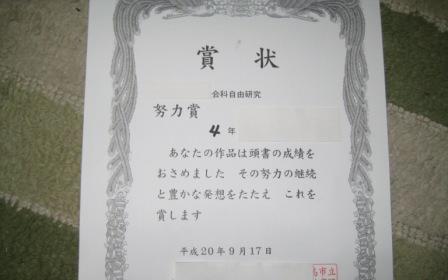 f0189231_214494.jpg