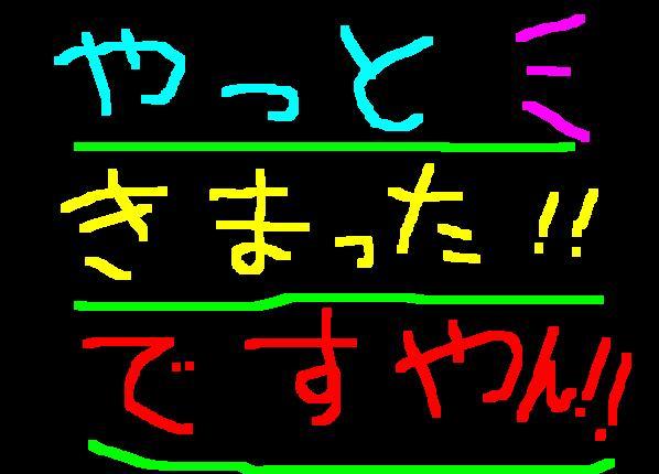 f0056935_19531727.jpg
